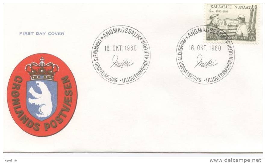 Greenland FDC 16-10-1980 Ejnar Mikkelsen  With Cachet Sent To Denmark - Sin Clasificación