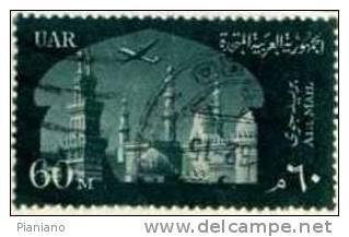 PIA - EGITTO - 1959-60 : Moschea El-Azhar Al Cairo - (Yv P.A. 83) - Posta Aerea