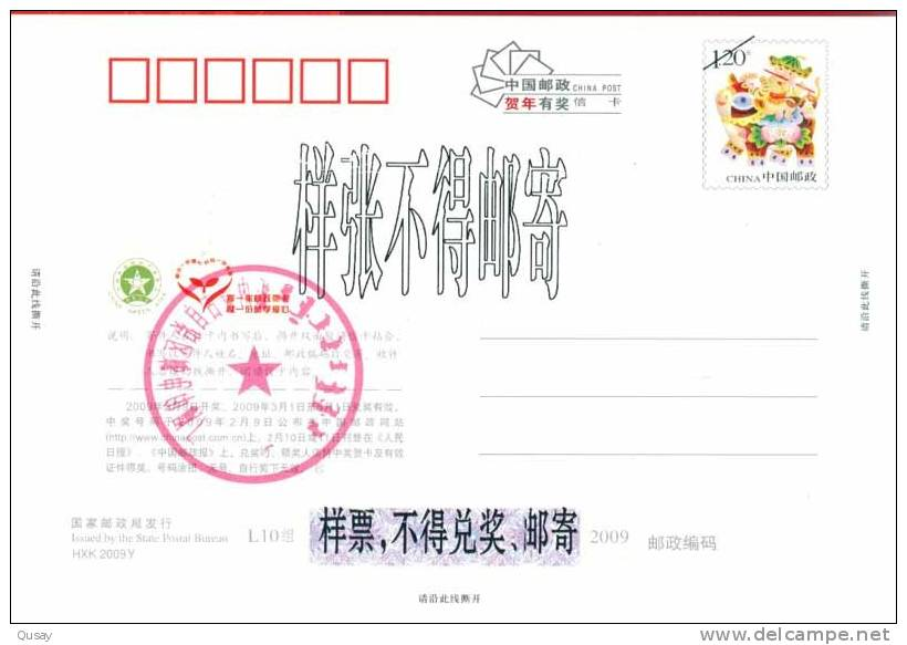 Basketball NBA Sporter Yao Ming  , Specimen Prepaid Card    , Postal Stationery - Basketbal