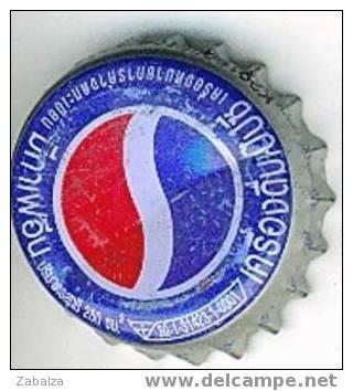 Capsule Pepsi Thailande Dans Son Etat - Soda