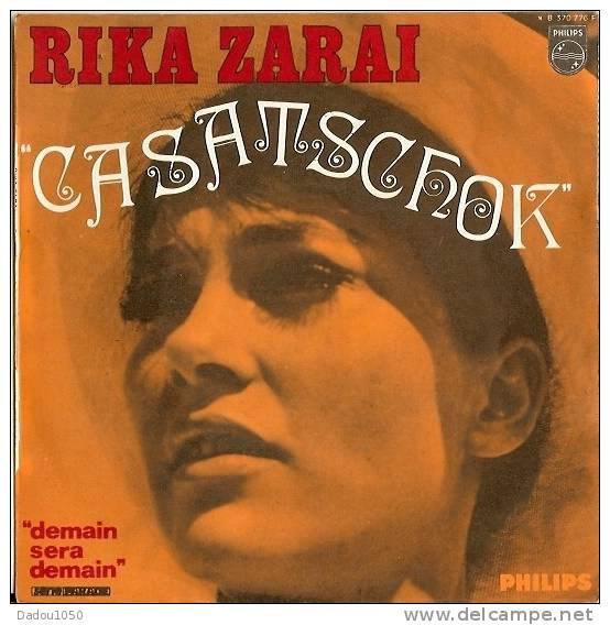 RIKA ZARAI - Vinyl Records