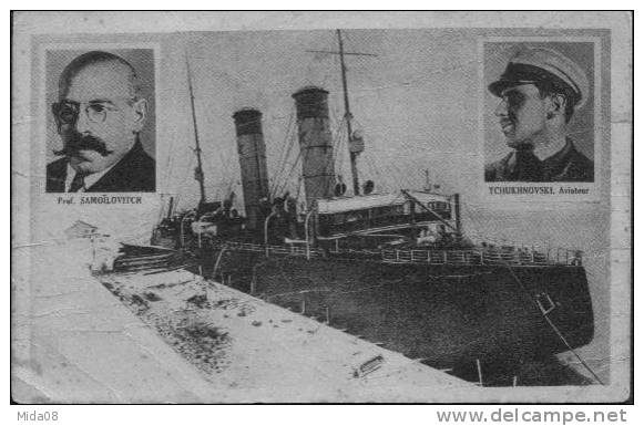 LE BRISE GLACE   KRASSINE Qui A Sauve Les Naufrages Au Pole Nord JUILLET 1928. - Bateaux