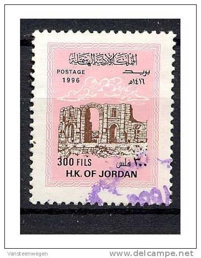 Jordanie Y&T 1421E ° - Jordanie