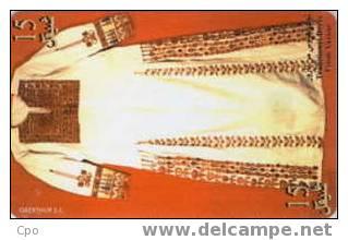 # PALESTINE 1 Traditionnal Dress From Yazour 15 Ob1 02.99 Tres Bon Etat - Palestine