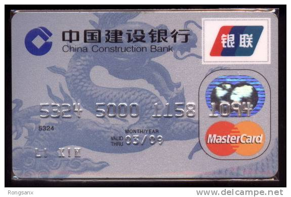 FINE USED CHINA CONSTRUCTION BANK MASTER OR VISA CREDIT CARD - China