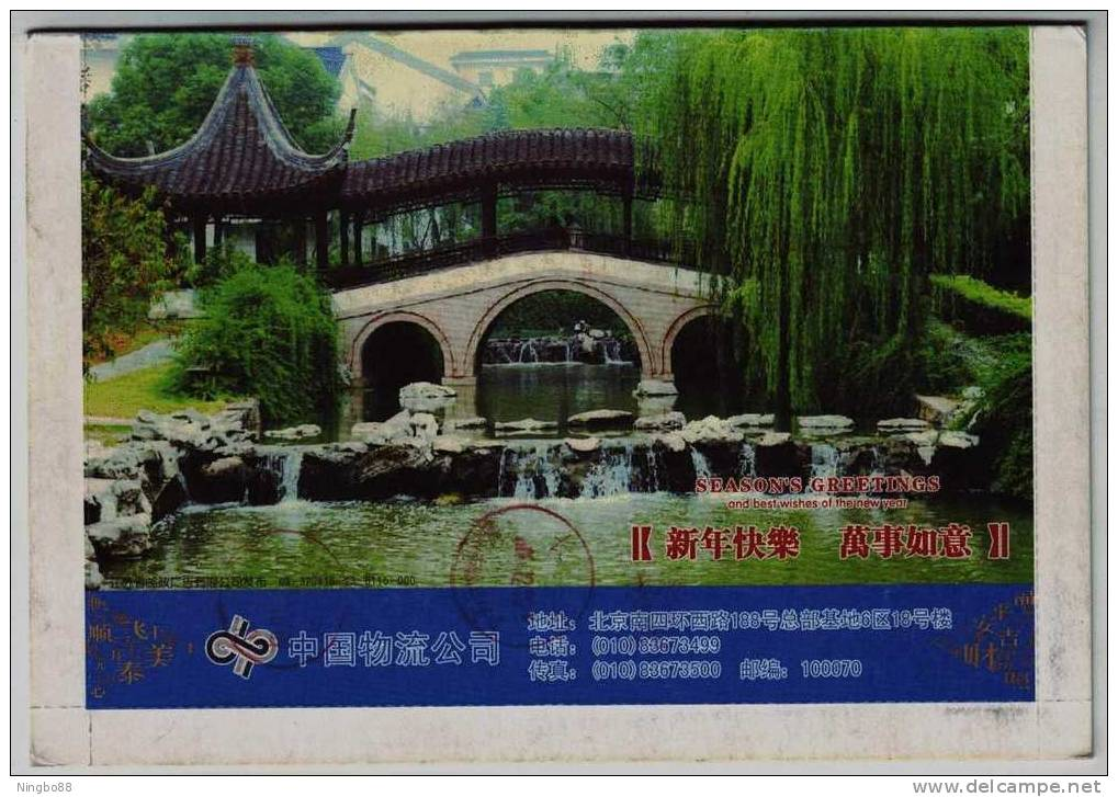 Garden River Waterfall,China 2009 China Logistics Company New Year Greeting Advertising Pre-stamped Letter Card - Bridges