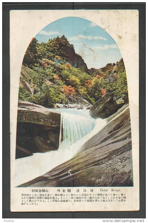 KOREA ,  Waterfall  OUTER KONGO , OLD POSTCARD - Korea, North