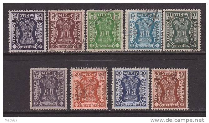 India O 151+  (o)    LIONS  Wmk Star  1967-76 Issue - Dienstzegels