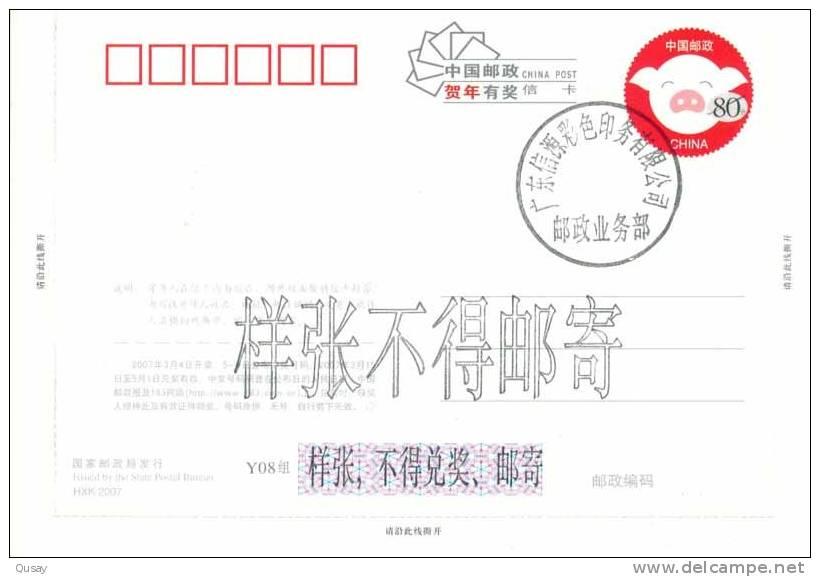 Basketball Bird    , Specimen    Pre-stamped Card , Postal Stationery - Basketbal