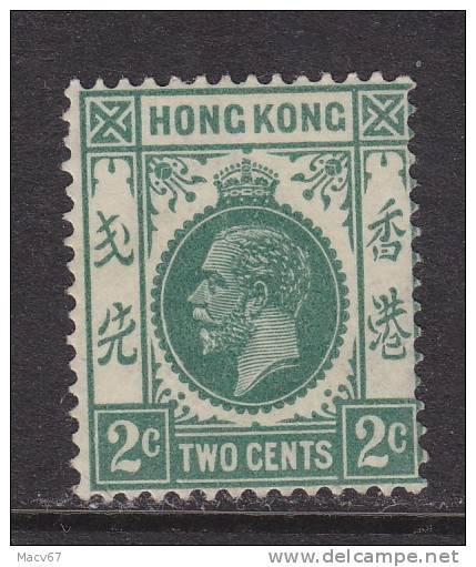 Hong Kong 130   *  Wmk 4 Script CA  1921-37 Issue - Hong Kong (...-1997)