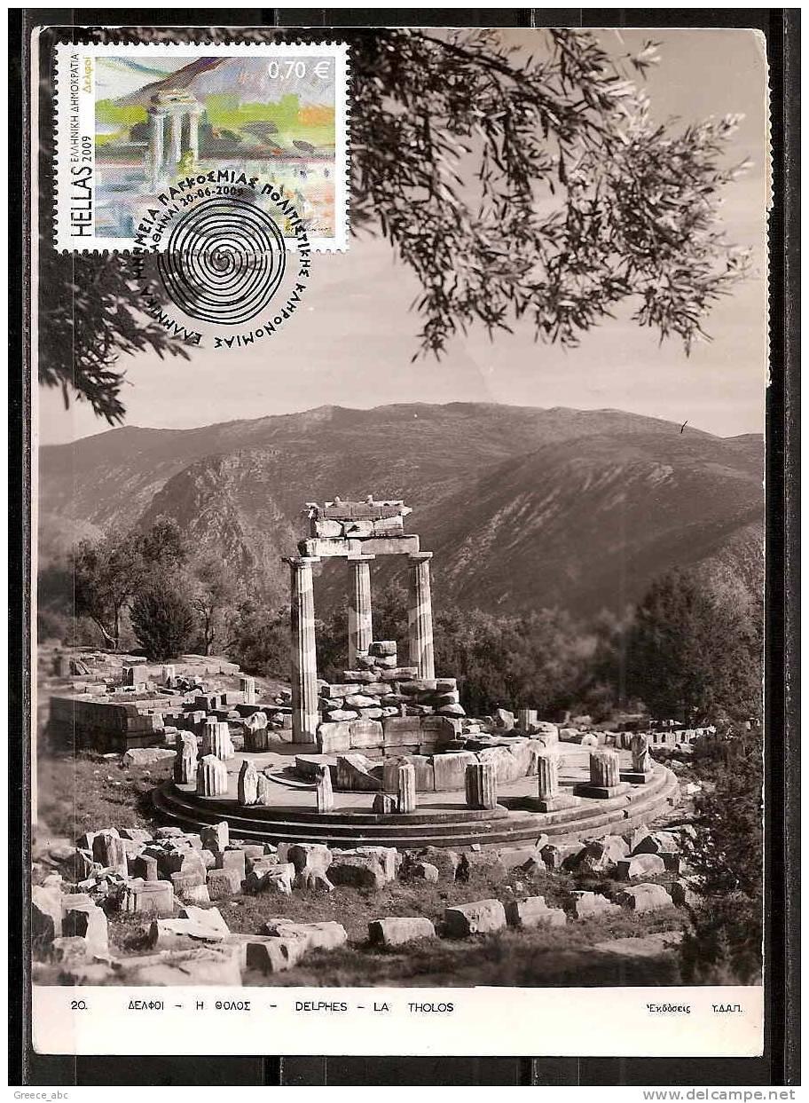 Greece 2009 > Greek Monuments > World Cultural Heritage > Delphi > Maximum Card - Cartoline Maximum