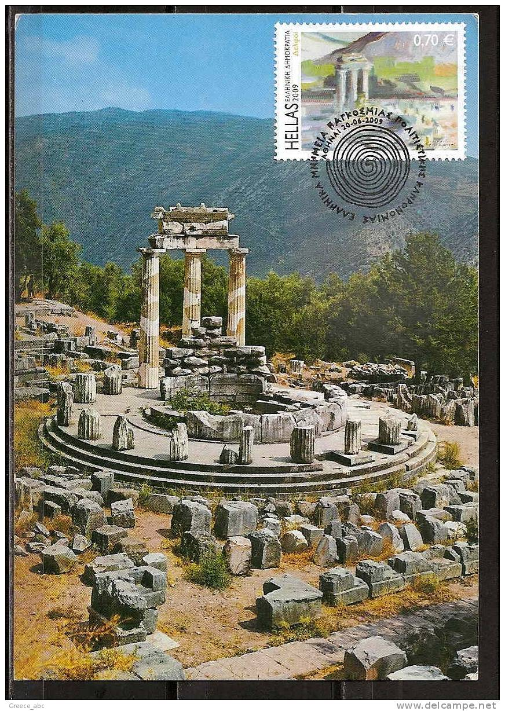 Greece 2009 > Greek Monuments , World Cultural Heritage > Delphi > Maximum Card - Maximum Cards & Covers