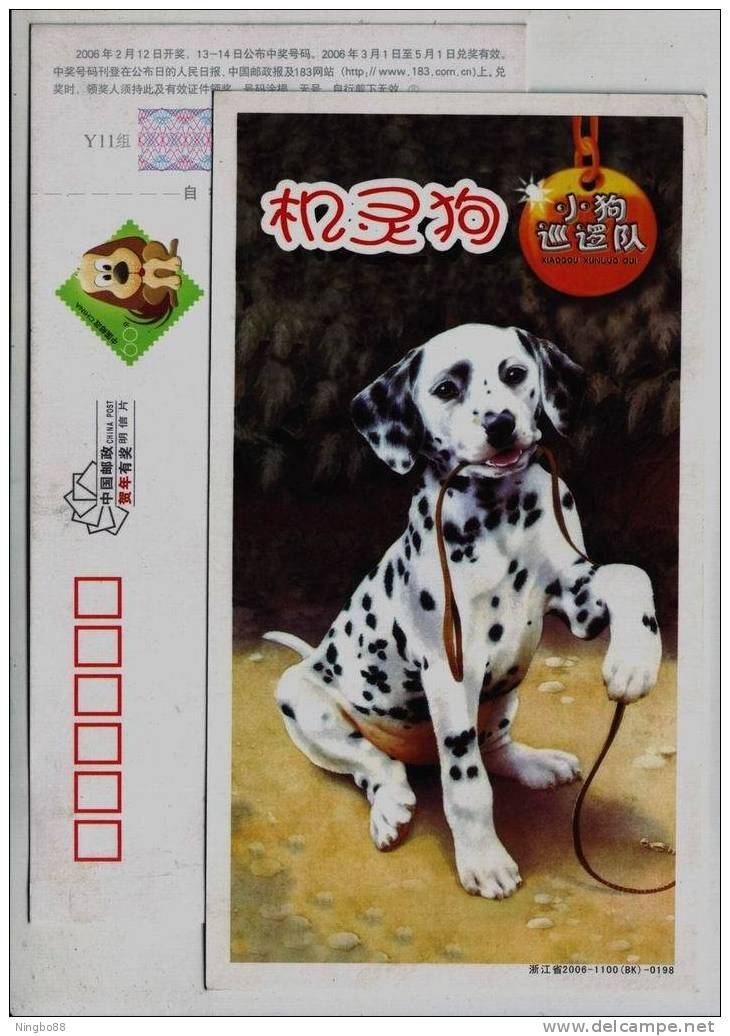Pet Dog Dalmatian,China 2006 Zhenjaing Lunar Year Of Dog New Year Greeting Pre-stamped Card - Dogs