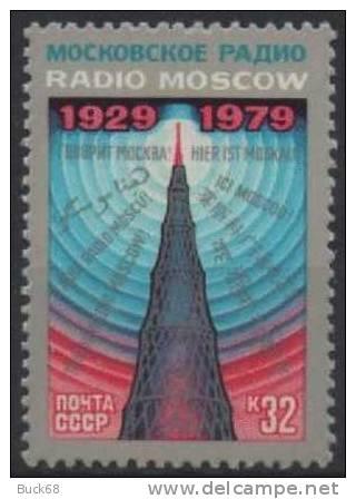 URSS RUSSIE 4645 ** MNH Radio Moscou Et Antenne émetteur - 1923-1991 USSR