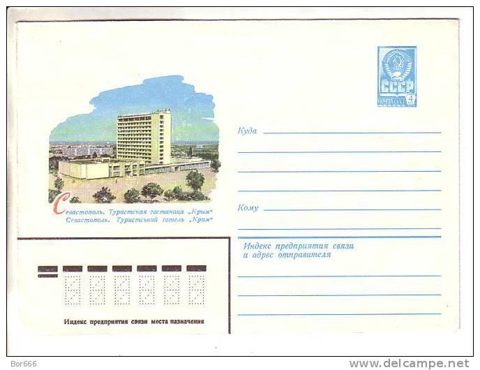 GOOD USSR / RUSSIA Postal Cover 1980 - Ukraine - Sevastopol - Hotel Crimea - Ukraine
