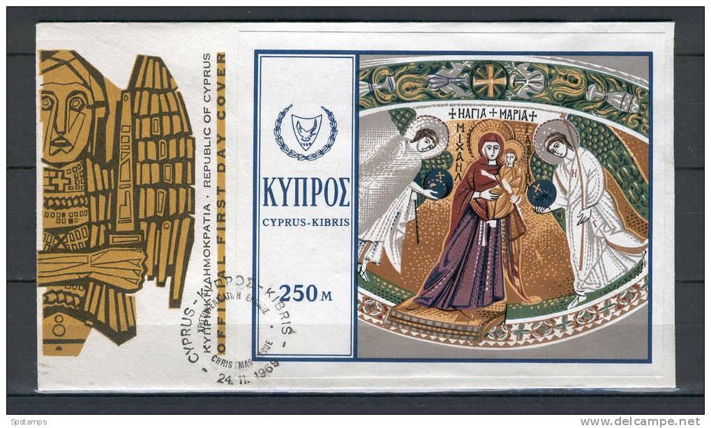 Cyprus 1969 (Vl B7) Christmas M/S FDC - Chypre (République)
