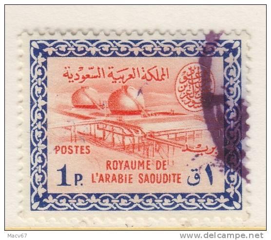 Saudi Arabia 228  Perf 14 Type I 27 1/2X22mm  (o)  1960-1 Issue - Saudi Arabia