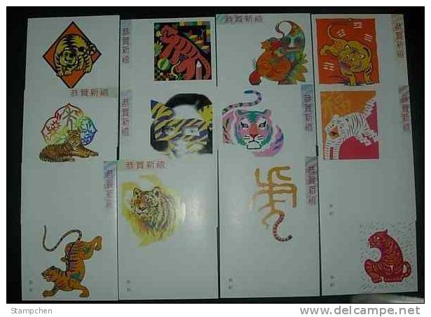 Formosa Pre-stamp Postal Cards Of 1997 Chinese New Year Zodiac - Tiger 1998 - Formosa