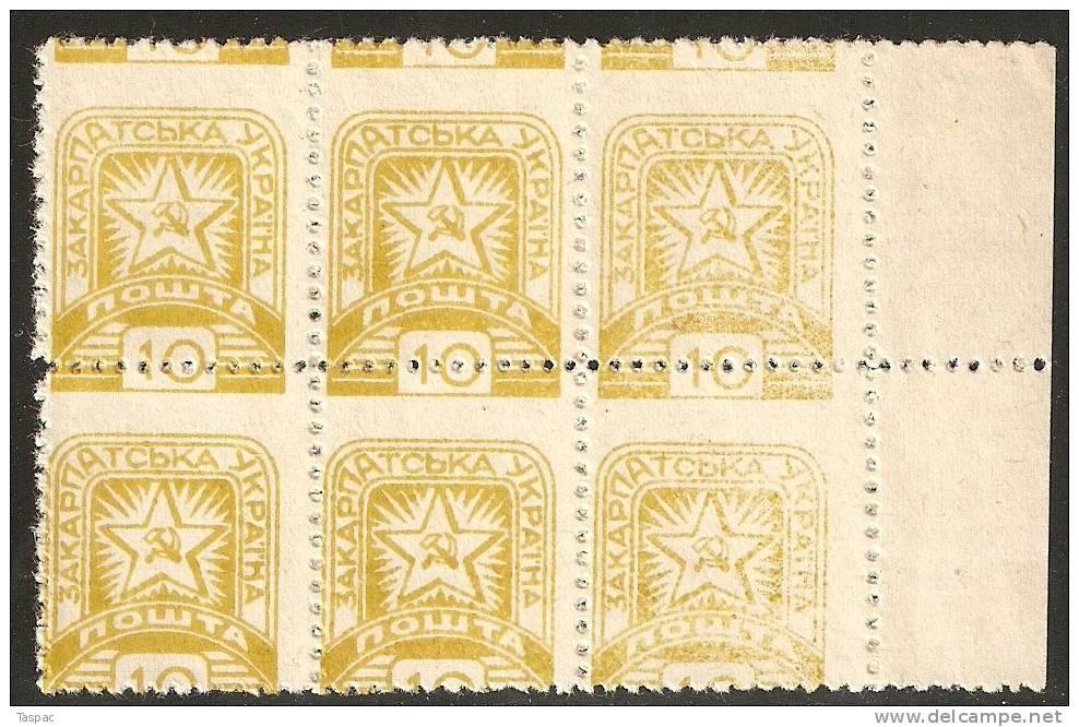 Carpatho-Ukraine 1945 Mi# 81 Var ** MNH - Block Of 6 - Shifted Perf. - Carpatho-Ukraine