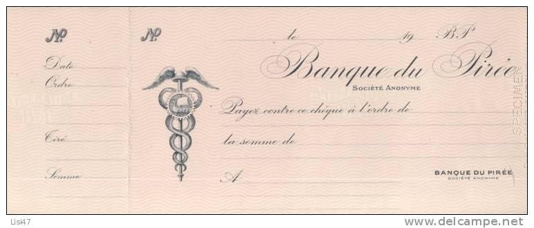 MAGNIFIQUE PROJET D´UN CHÈQUE DE LA BANQUE DU PIRÉE Grèce - Bills Of Exchange