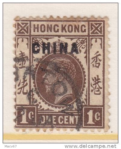 Hong Kong-China 1  (o) Swatow C  Cd. Wmk 3  Muli CA - Hong Kong (...-1997)