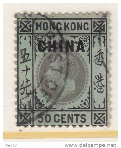 Hong Kong-China 11    (o)  Double Ring Br. P.O. AMOY  Wmk 3  Muli CA - Hong Kong (...-1997)