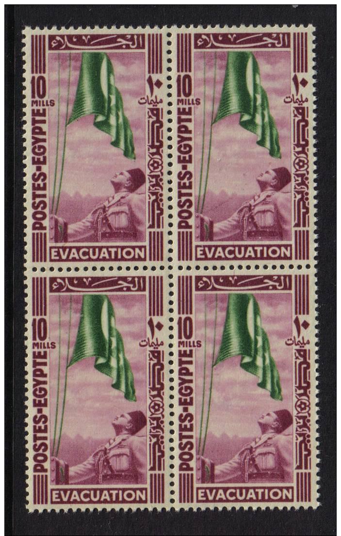 EGYPT 1947 SG.339 BRITISH EVACUATION  4 UNMOUNTED MINT MNH FRESH STAMPS SUPURB QUALITY - Egypt