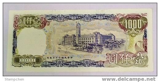 Taiwan 1981 NT$1000 Banknote 1 Piece Chiang Kai-shek - Taiwan