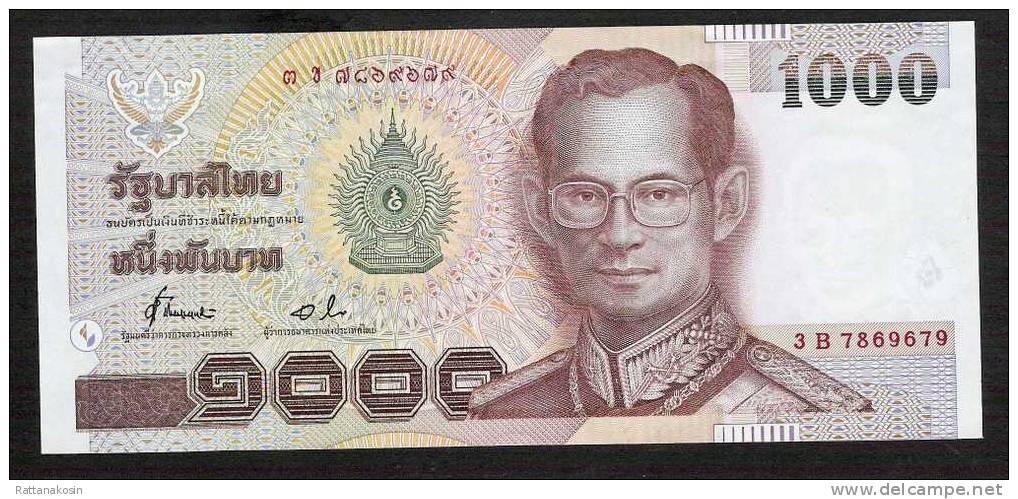 THAILAND  P108a 1000 BAHT (1999) Signature 72 * FIRST SIGNATURE *   XF-AU - Thailand
