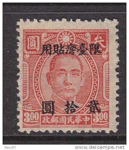Old China Formosa  98  * - 1888 Province Chinoise