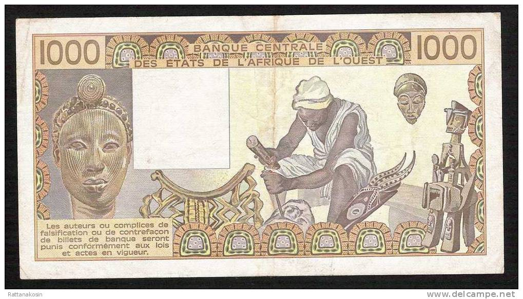 WAS MALI P406Db 1000 FRANCS 1981 Signature 15 * 001 *    VF  NO P.h. - Mali