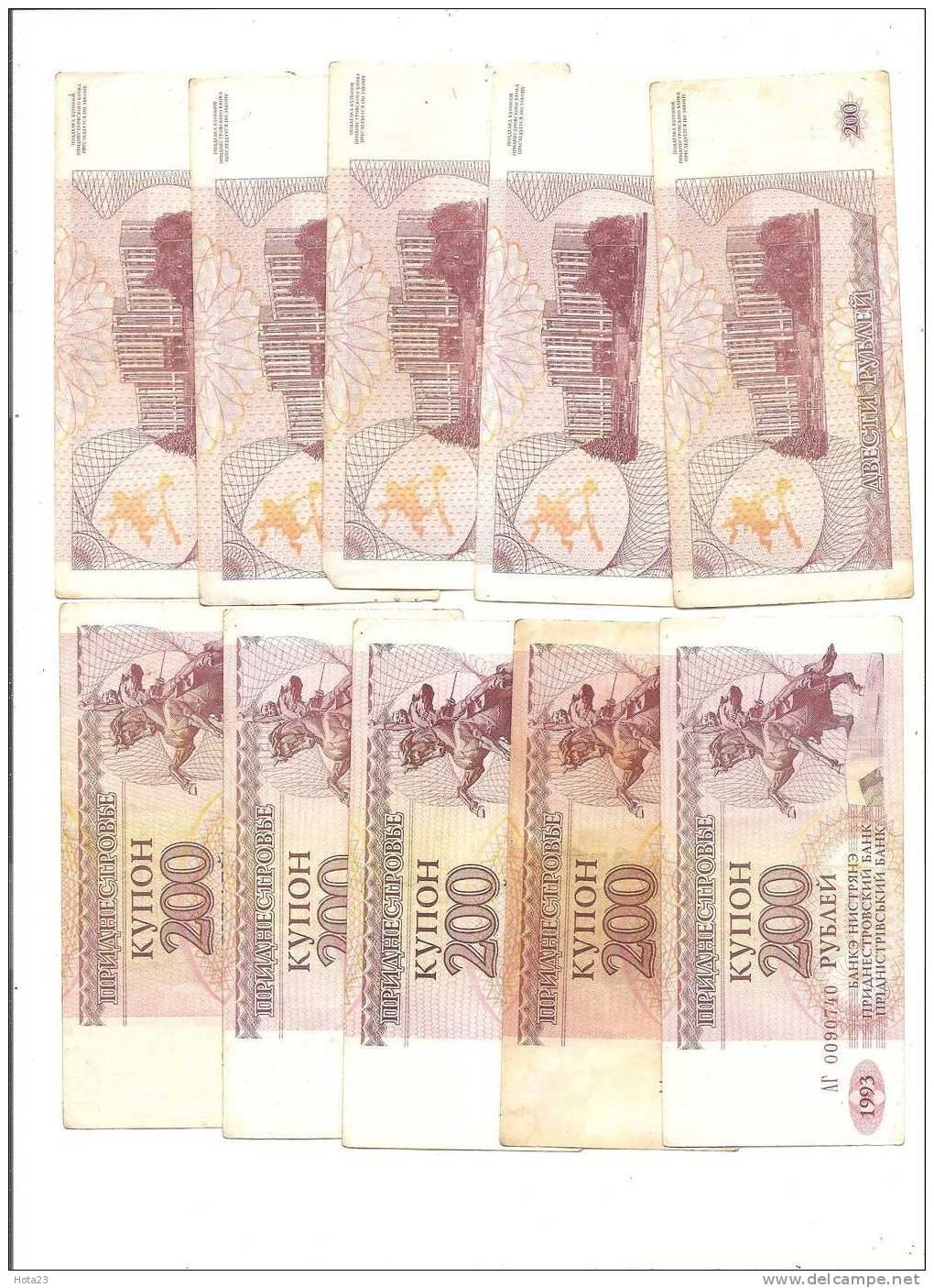 EX RUSSLAND Transnistrien 200 Rubel 1993 GEBRAUCHT X 10 Stück - Bankbiljetten