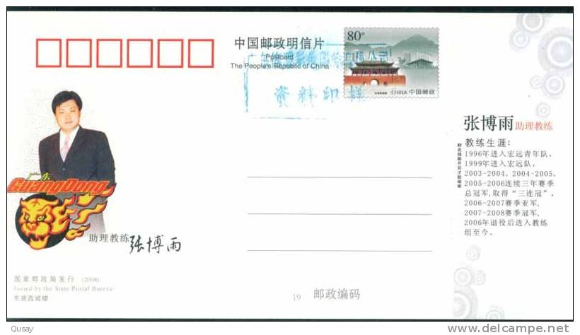Assi-Coach- Chang Boyu - Guangdong Hongyan Basketball Team , Prepaid Card, Postal Stationery - Vlinders