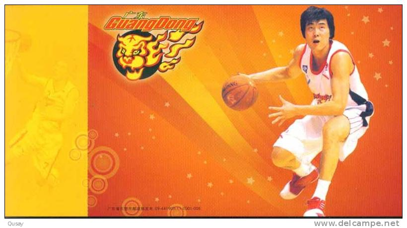 Wang Shipeng - Player  - Guangdong Hongyan Basketball Team , Prepaid Card, Postal Stationery - Vlinders