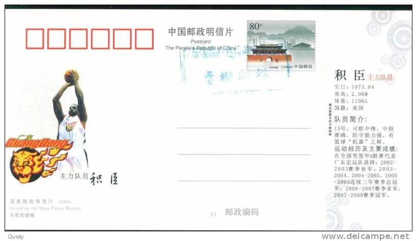 Jichenn - Player  - Guangdong Hongyan Basketball Team , Prepaid Card, Postal Stationery - Vlinders
