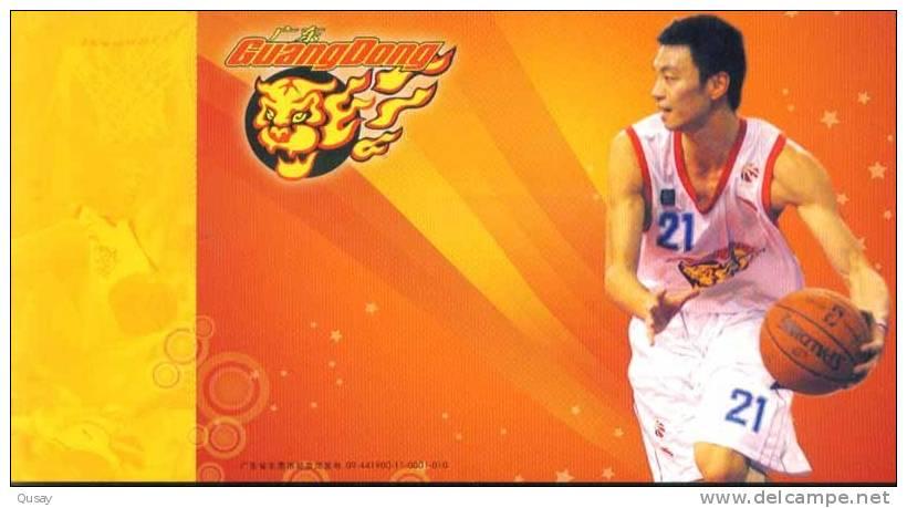 Liu Dawei - Player  - Guangdong Hongyan Basketball Team , Prepaid Card, Postal Stationery - Basketbal