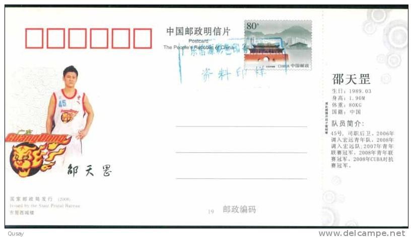 Shao Tiancheng - Player  - Guangdong Hongyan Basketball Team , Prepaid Card, Postal Stationery - Basketbal