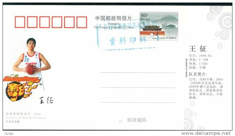 Wang Zhen - Player  - Guangdong Hongyan Basketball Team , Prepaid Card, Postal Stationery - Basketbal