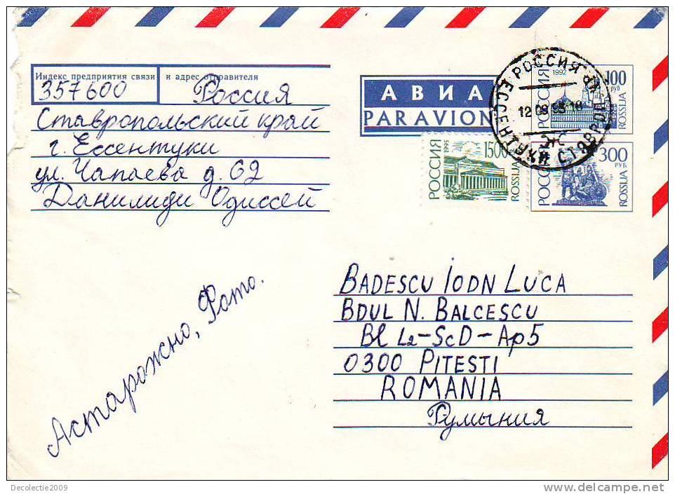 ZD1201 Postal Stationery Cover Entier Postaux Russia Par Avion Nice Cover - Storia Postale