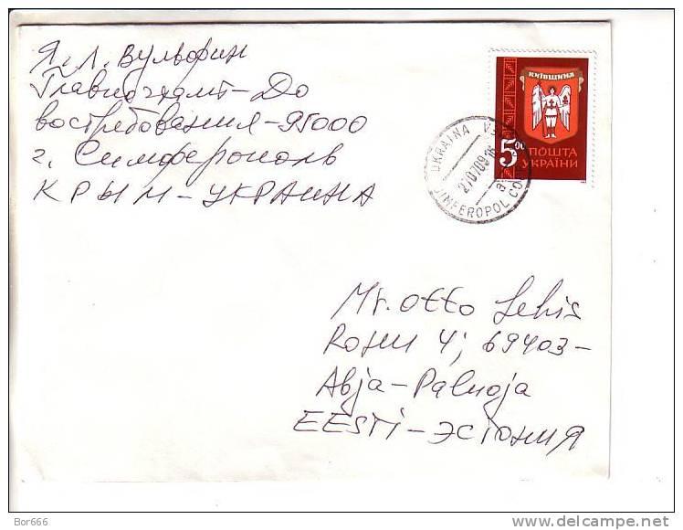 GOOD UKRAINE Postal Cover To ESTONIA 2009 - Good Stamped: Coat Of Arm - Ukraine