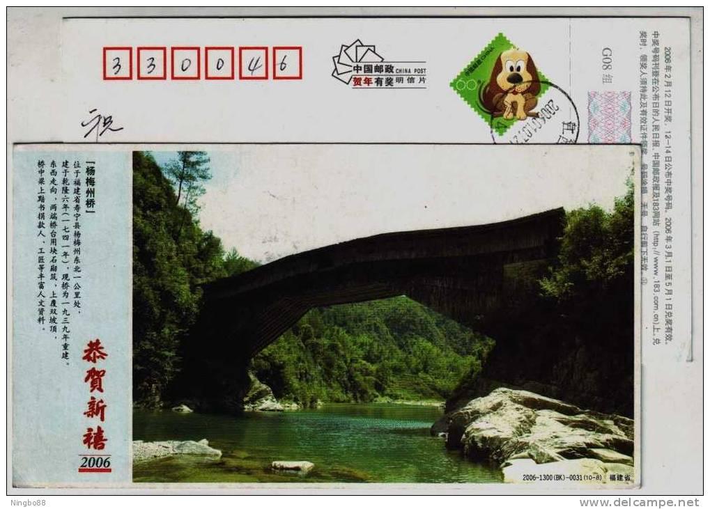 Ancient Rainhouse Wood Bridge,China 2006 Shouning Landscpe Advertising Pre-stamped Card - Bridges