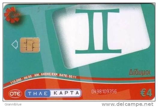 Zodiac - Gemini - Greece Phonecard - Zodiaco