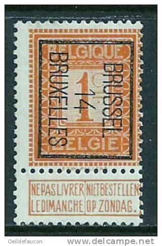 PO 45 - Typo Precancels 1912-14 (Lion)