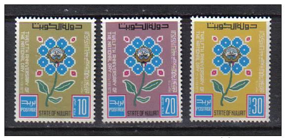 A454 - KUWAIT , Yvert Serie N. 547/549    *** - Kuwait