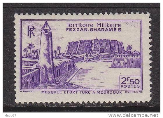 Fezzan  1N6   *   MOSQUE  FORTRESS - Fezzan (1943-1951)