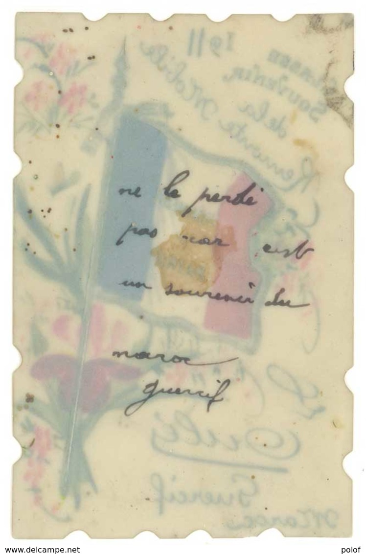 Celluloid Artisanal Peint A La Main - Classe 1911 - Remontee Mobile - L. Oules Quercif   (6345) - Maroc