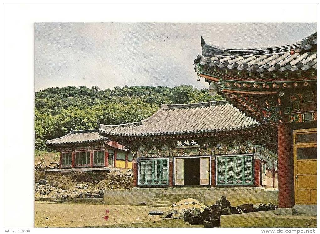 KWANEUM TEMPLE KOREA COREA - Corea Del Sud