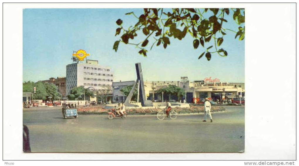 ASIA-189     PAKISTAN : KARACHI : Musical Fountain - Pakistan