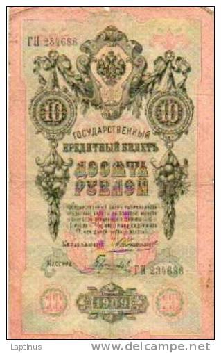 10 RUBLI 1009 - Russie