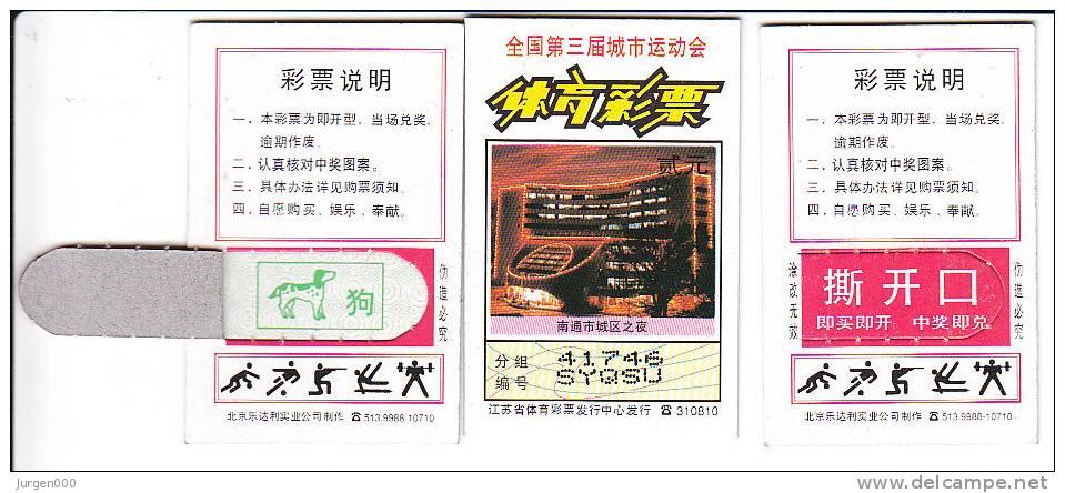 China-Chine, 13 Billets De Loterie Sportive Avec Signe Zodiaque, Dierenriem, RARE !!! (XX18715) - Sports